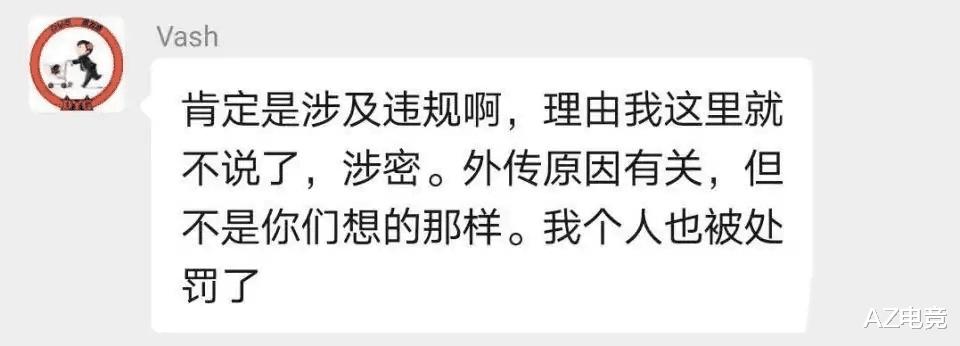 KPL:久誠禁賽,林教練蕭玦背鍋?全部都是陰謀論-圖2