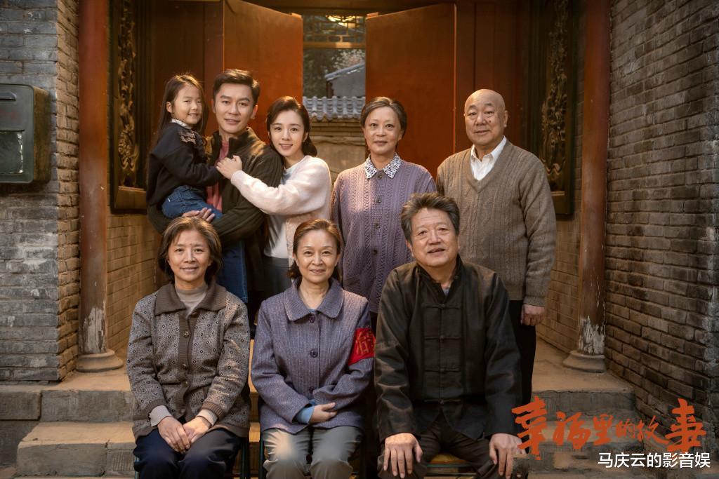 《幸福裡的故事》首播,李晨是敗筆,蘇青是驚喜,老戲骨們最精彩-圖5