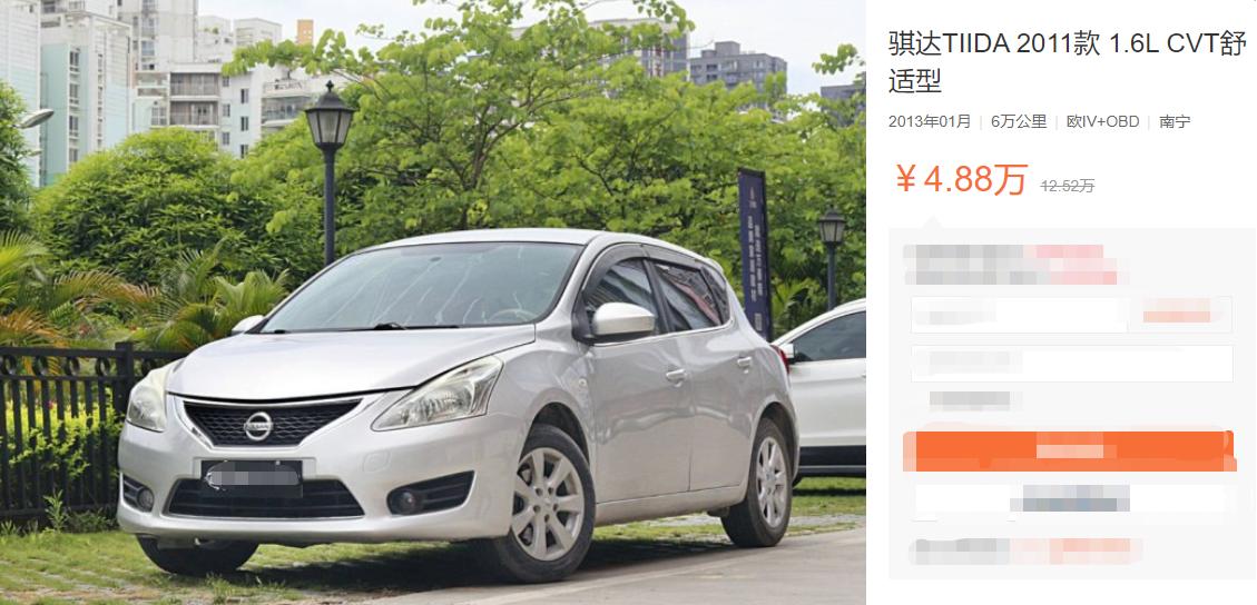 5萬以內自動擋 省油且保值的新司機練手車 這四款你覺得怎樣-圖8