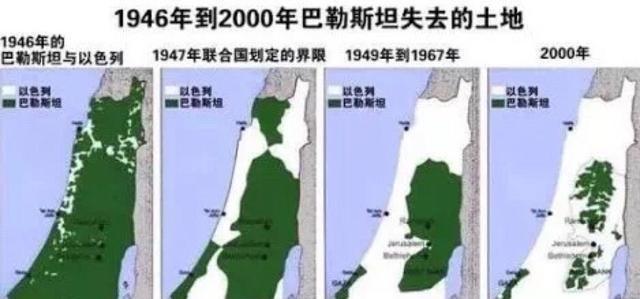 以色列為什麼一直不能徹底消滅哈馬斯呢-圖4