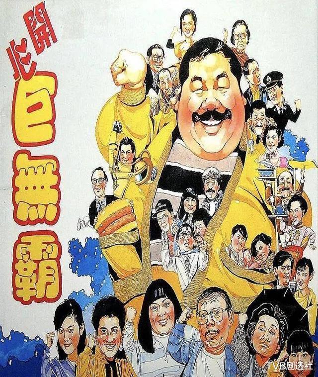 突傳死訊!前TVB老戲骨羅銘偉突發心臟病猝逝,享年66歲-圖10