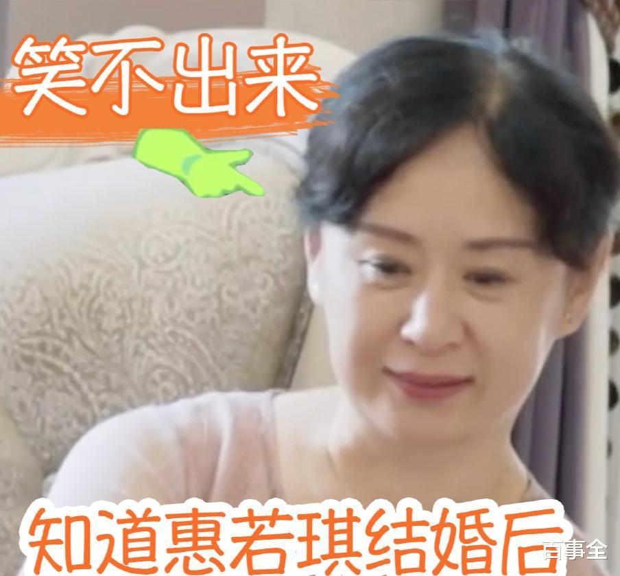 張媽喜歡惠若琪,得知她已婚後笑容凝固瞭,網友:張繼科配不上惠-圖6