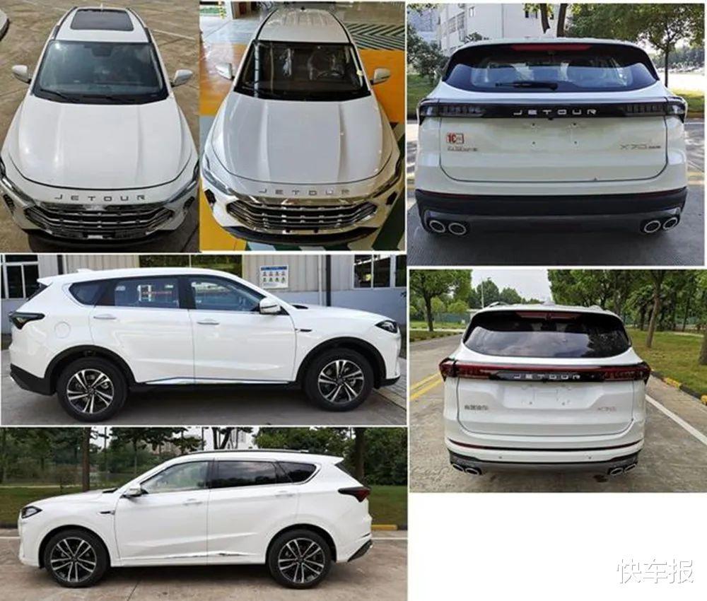 一汽-大眾新款CC下線、捷途新款X70內飾迎來大改變...丨今日車聞-圖9