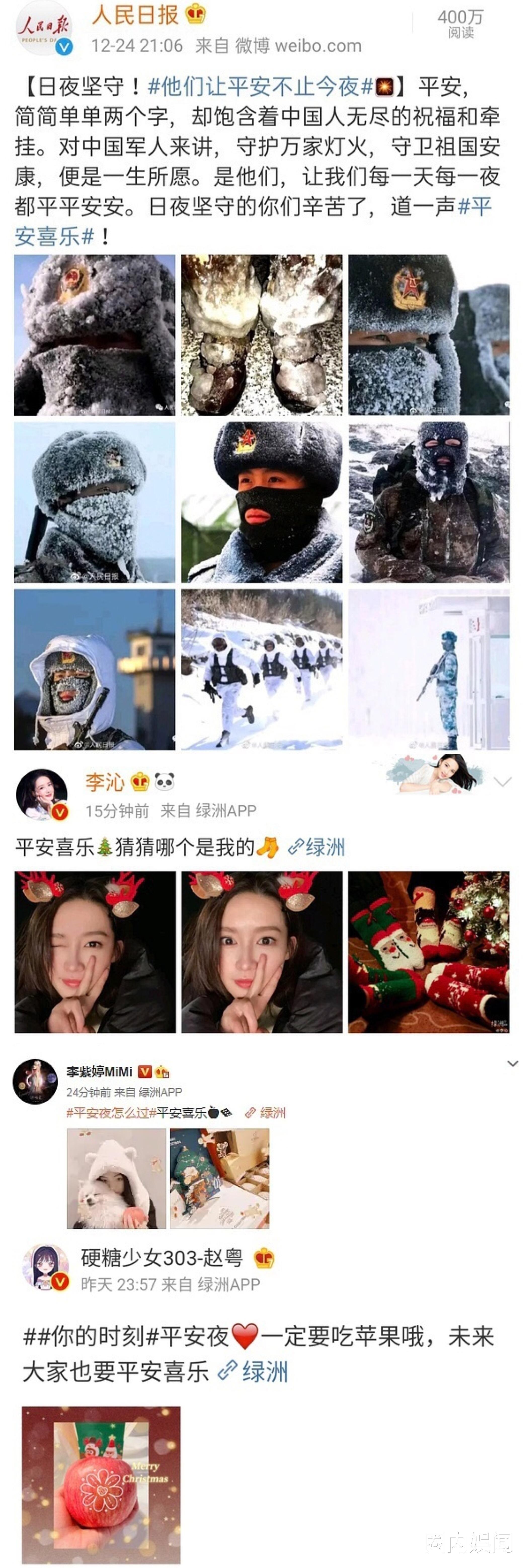 單方面宣佈版權?王一博粉絲自圈應援口號,遭官媒及多位藝人打臉-圖3