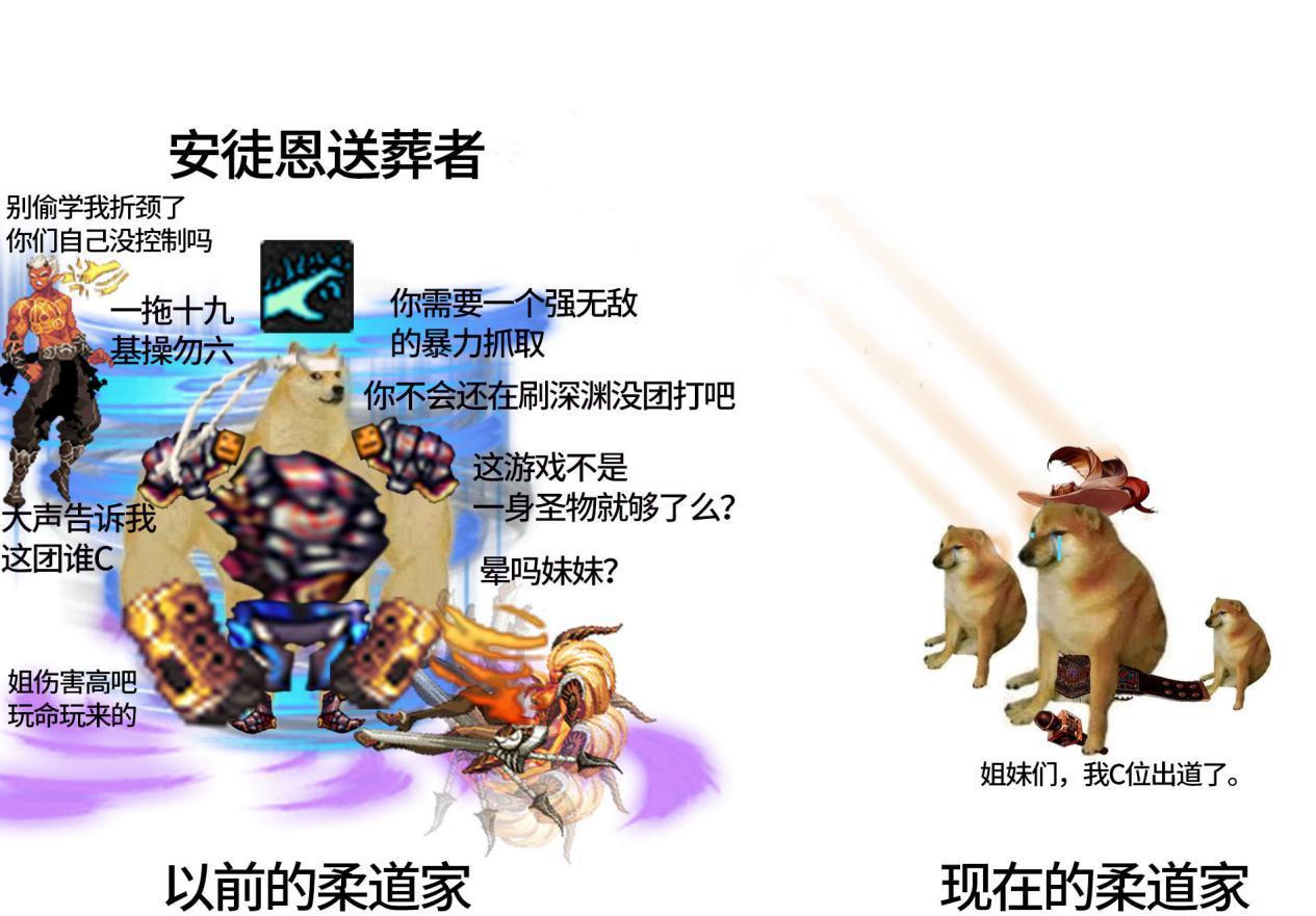 "DNF:女格鬥""三覺梗""來襲,光兵成瞭大姐頭,柔道C位出道-圖3"
