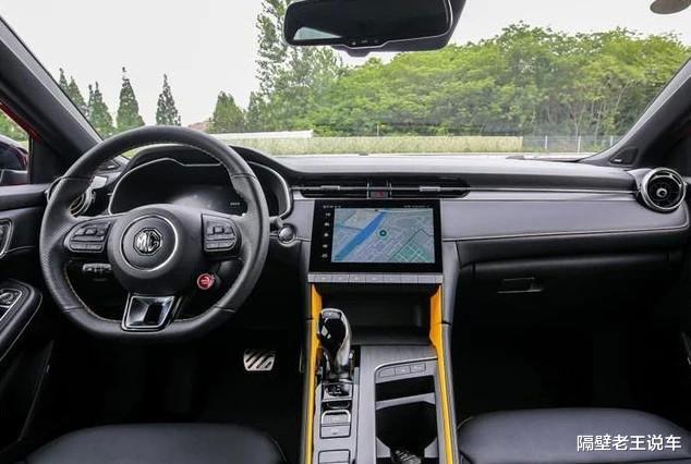 """思域再迎""""頂尖對手"""",英式轎跑風格十足,配1.5T+7DCT,加速7s-圖4"""