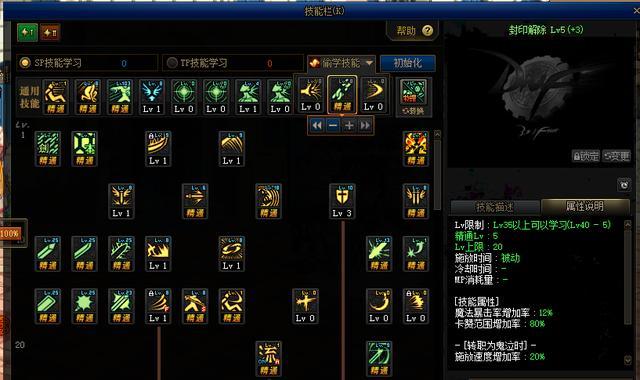 DNF不完美劍神4800E,我也想做鋼鐵俠,憑什麼當34-圖9