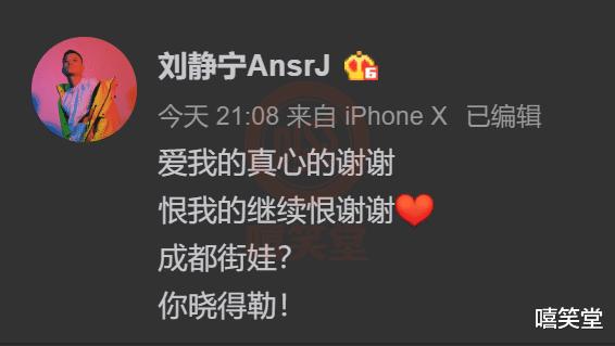殘酷血戰!中國新說唱5強名單曝光(劇透)-圖5