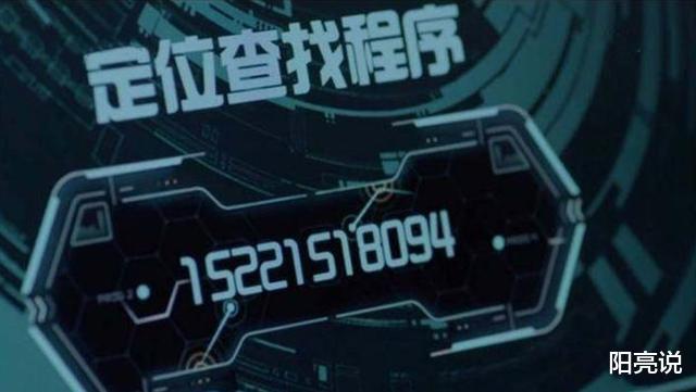 """《使徒行者3》""""蔡思貝""""的微信號曝光,被網友加到爆!-圖9"""