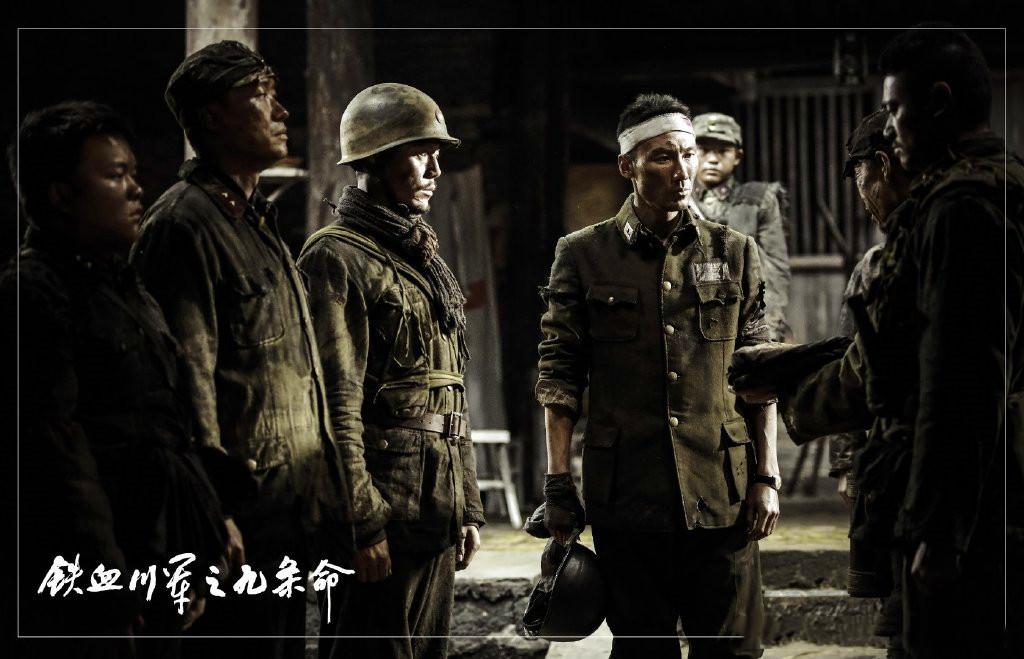 《八佰》後又一國軍抗日電影過審,演員陣容強大,但檔期遲遲未定-圖5