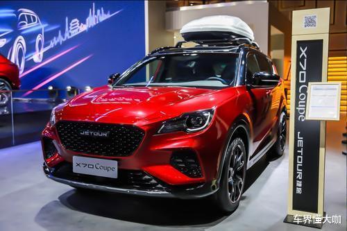 全新捷途X70品味提升,變身6.99萬豪華SUV,配4根尾排-圖3