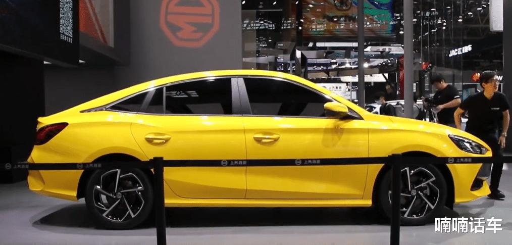 名爵發佈的全新MG5,國產運動轎跑潮流擔當-圖2