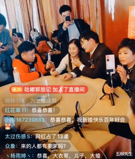 大衣哥兒子朱小偉今日大婚,美女歌手袁慶助陣,貴人於文華缺席?-圖4