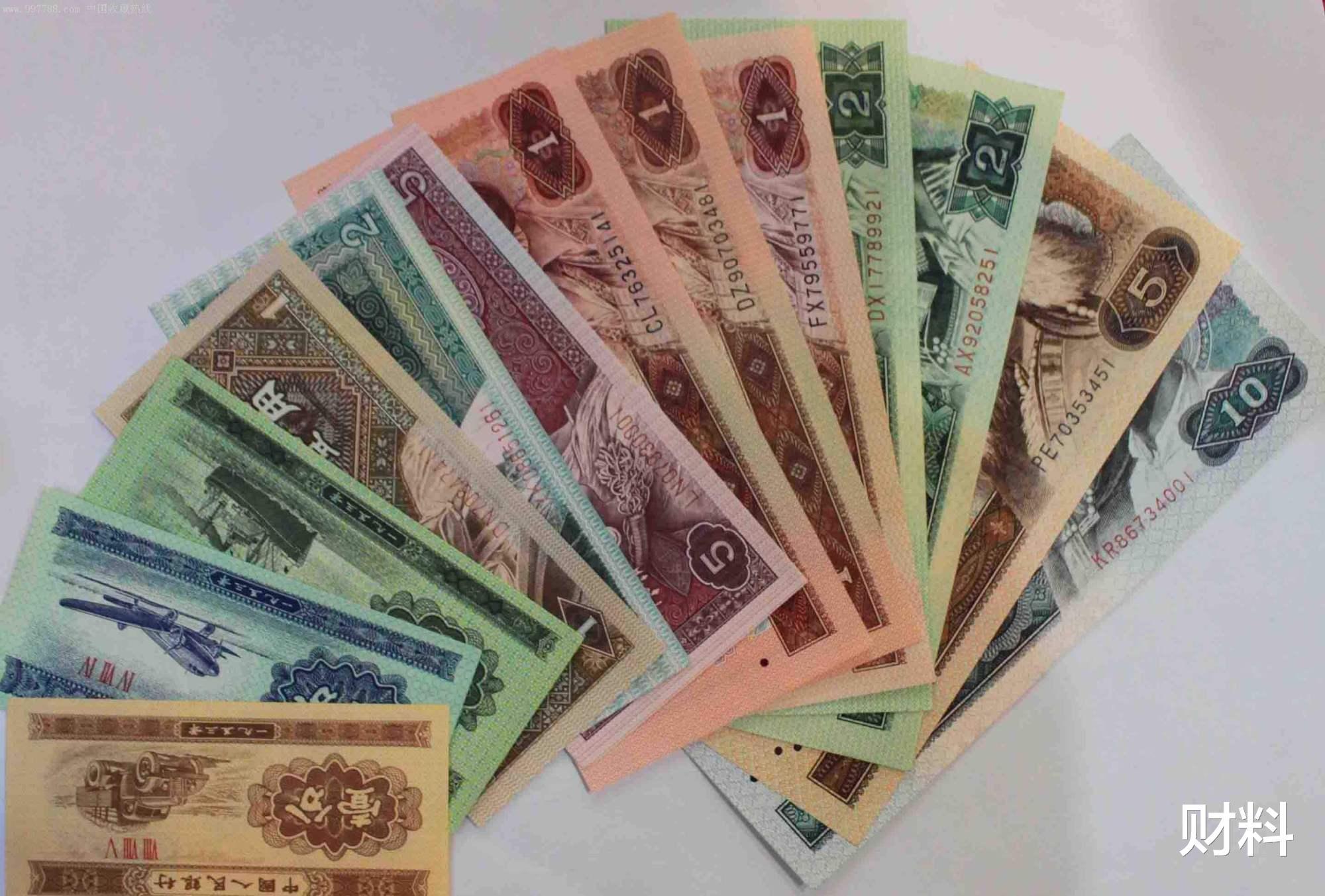 人民幣為何止步100元面額,不能發行千元面額嗎?有三個原因-圖2