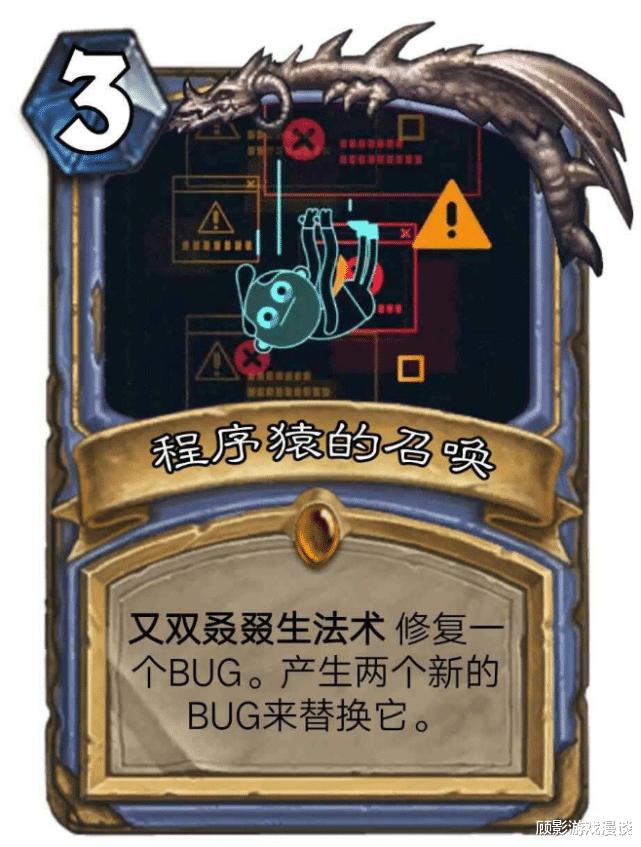 爐石傳說:bug修復,元素獲得些微加強,隨即被大幅度削弱!-圖4