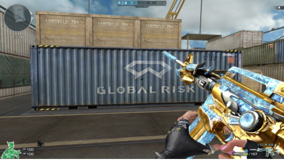 CF:你到底是喜歡王者武器還是英雄級武器呢-圖4