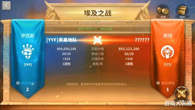 """免费q版网游_Zhou神""""目中无人""""被昔日队友爆锤,YYF:应该的-第2张图片-游戏摸鱼怪"""