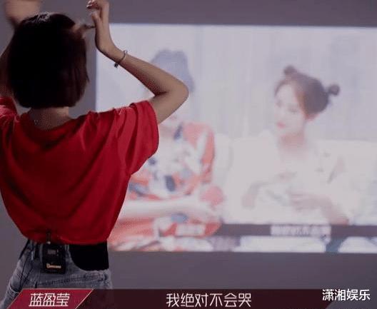 《浪姐》排行榜孟佳依舊第一,藍盈瑩徹底放棄,金晨陷入兩難-圖6