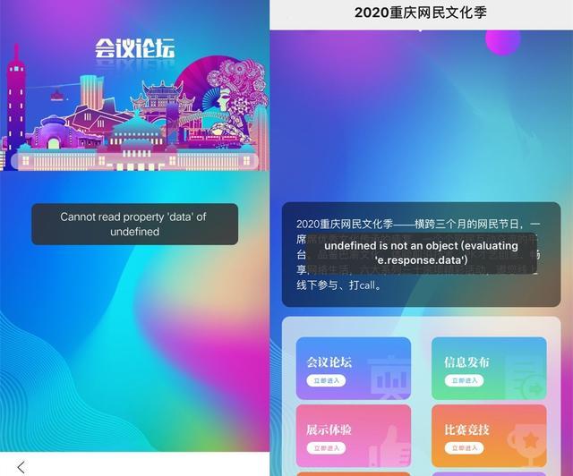 """肖戰粉絲又雙叒叕""""闖禍"""",一個網站又雙叒叕被擠崩,程序員好難-圖5"""
