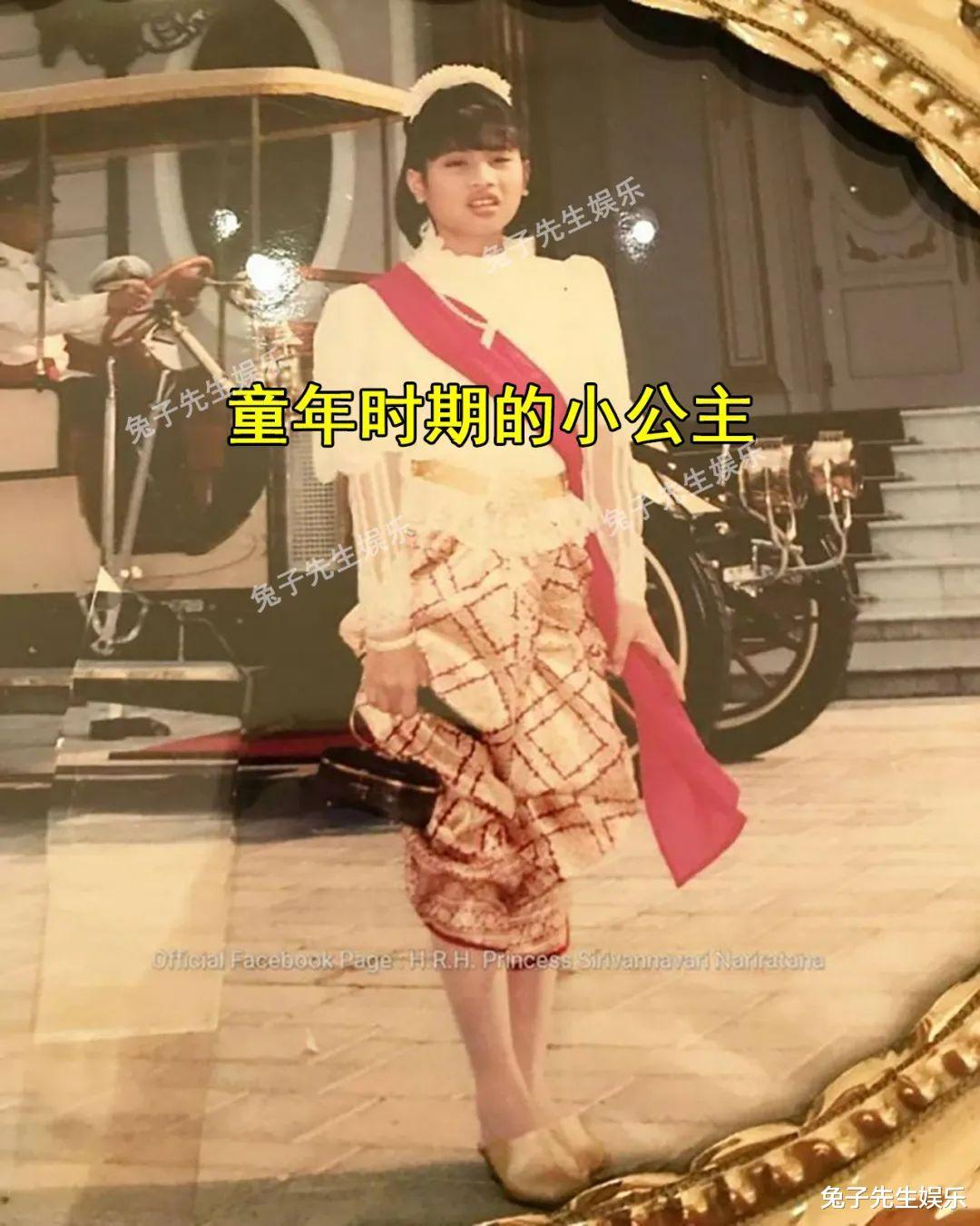 68歲泰王偏心厚嘴唇女兒,把克扣王子的撫養費,都給小公主開秀展-圖3