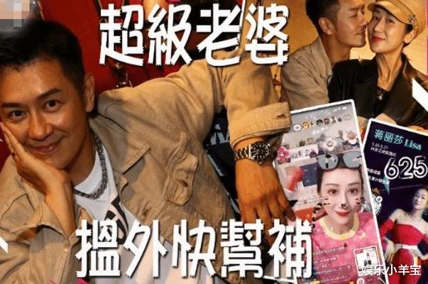 陳浩民搬離房租14萬港幣的房子,疑養不起一傢6口,老婆開直播掙錢-圖7