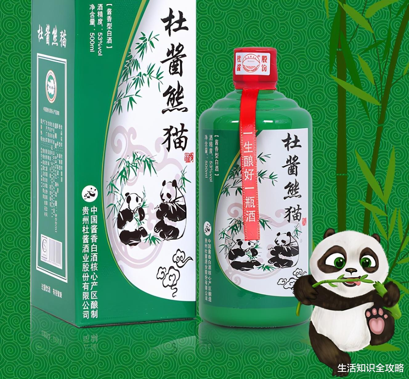 中國尷尬酒,80年代前有錢人才喝,現在低價倉庫沒有人碰-圖6
