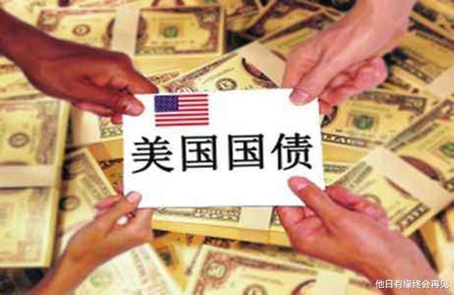 中國持有的美債賺千億美元!美聯儲傾傢蕩產,資產負債表1年翻倍-圖2