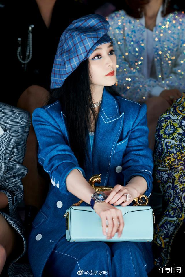 范冰冰高調出席上海時裝周,貝雷帽戴成浴帽,It Girl實至名歸-圖2