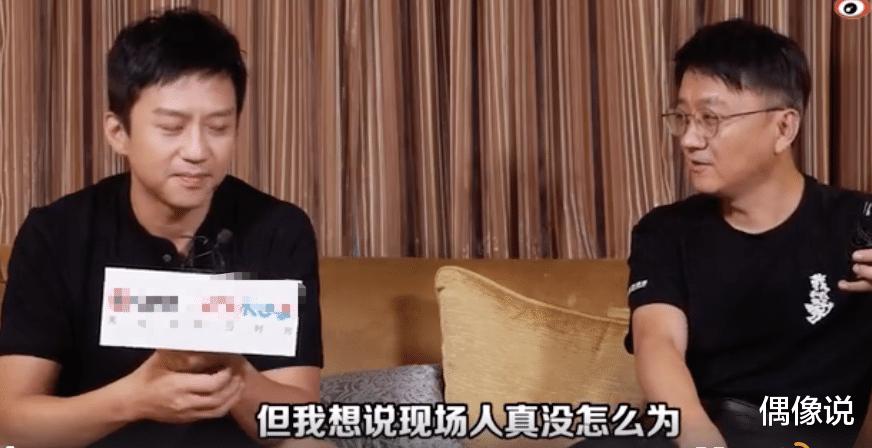 王源和鄧超同框,正式刷新19歲身高數據,雖有點虐,但粉絲不介意-圖4