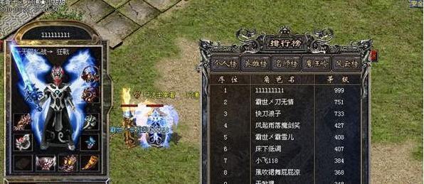 拾荒者_热血传奇:玩游戏的损友