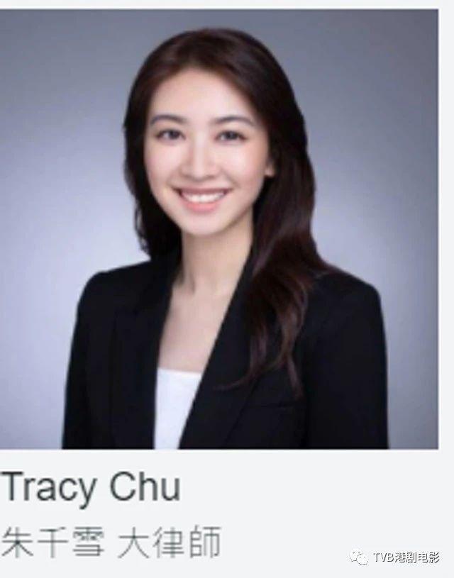 朱千雪完成實習升格成大律師 專業人員照片曝光感覺極不同-圖3