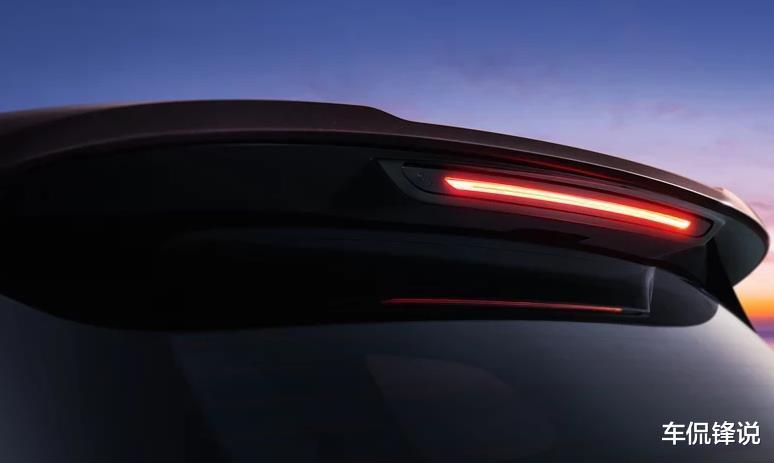 """奇瑞要做中國的""""燈廠"""",王牌車型要來,基於奇瑞T1X平臺打造-圖6"""