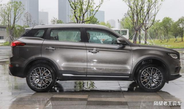 """吉利傢的""""頂梁柱""""SUV,僅售5.58萬,7個月狂甩12萬臺-圖2"""