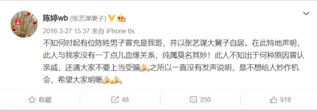 知名導演曝王珞丹已經是兩個孩子的媽媽,還嘲諷她太失敗-圖9