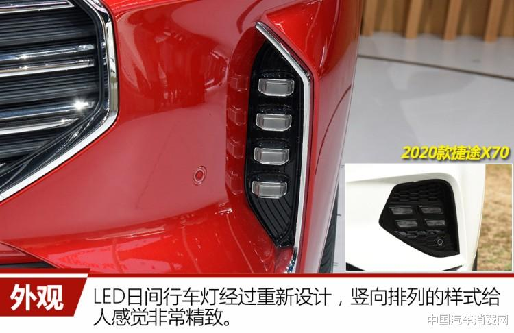 高性價比SUV的傑出代表 解析捷途X70PLUS-圖4