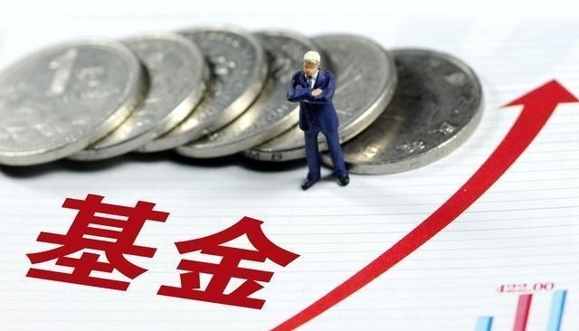 """中國股市:緊急事變!兩大利好信號來襲,A股或迎巔峰""""大牛市""""-圖5"""