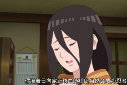 博人传:向日葵是否会成为忍者?其天赋和毅力被多人寄予厚望
