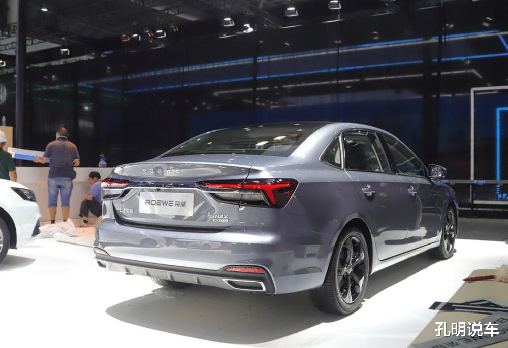 榮威新轎車9月將上市,預售11萬起!帶超大玻璃車頂-圖3