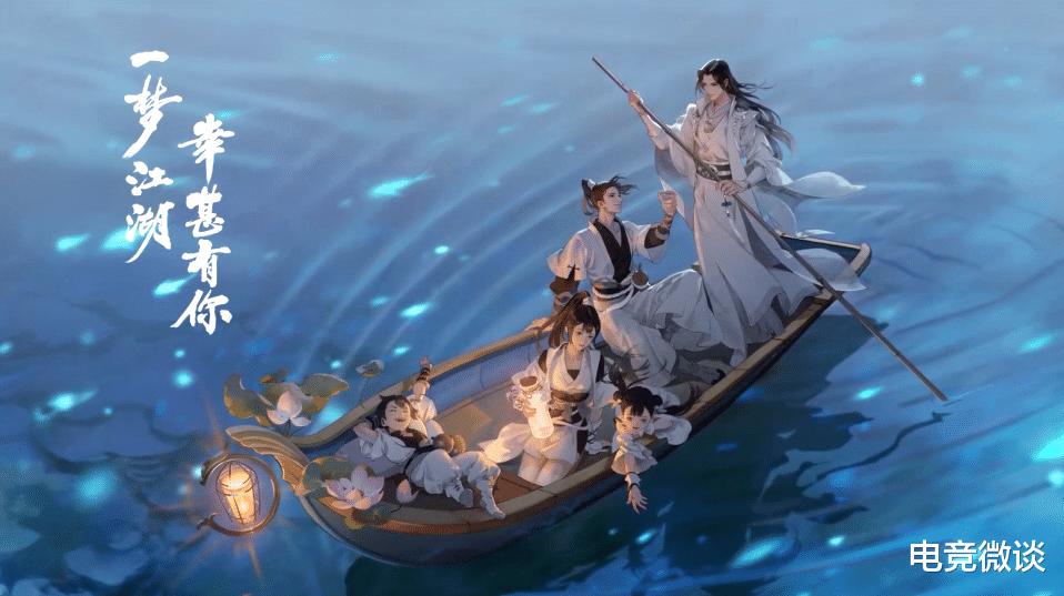 一梦江湖千梦节万人抓猪骑羊,跳楼偷瓜一气呵成,玩家:梦回当初插图(9)