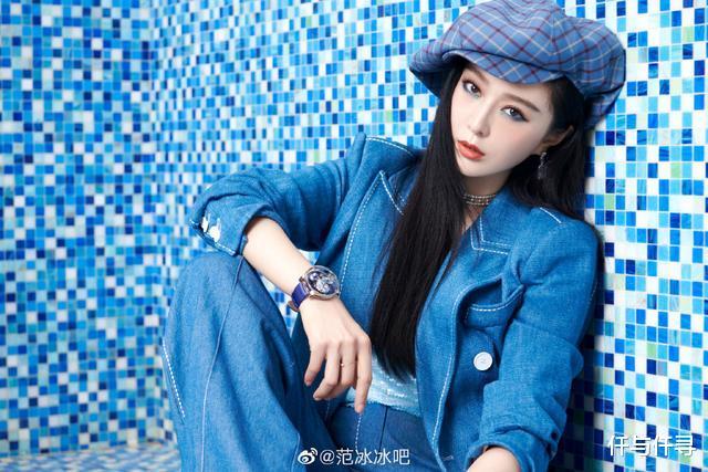 范冰冰高調出席上海時裝周,貝雷帽戴成浴帽,It Girl實至名歸-圖7
