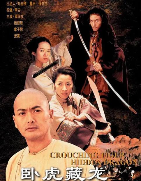 香港十佳武俠電影,有好幾部你可能都沒看過-圖4