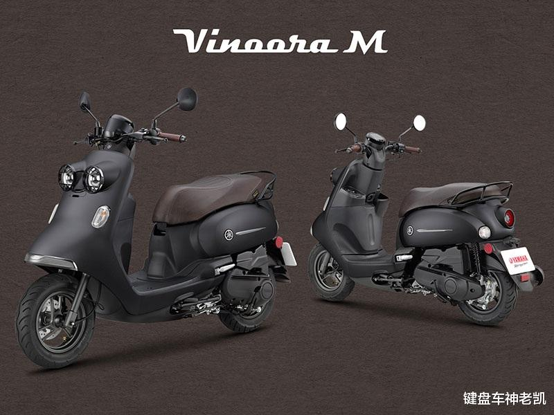 雅馬哈發佈新復古踏板Vinoora 125,外觀猶如呆萌青蛙-圖5