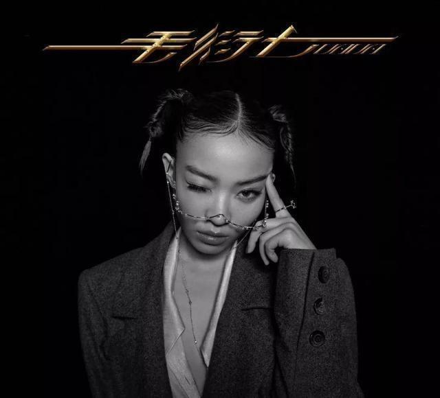"""拒領金曲獎的VaVa:做膩瞭""""嘻哈界女王"""",我想做歌手毛衍七-圖6"""