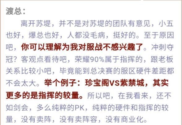 """夢幻西遊:蘇堤春曉""""豹子軍團""""即將解散,樂哥女魃墓轉戰漁島!-圖3"""