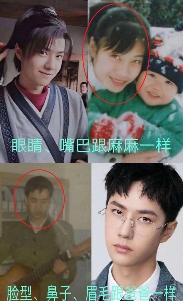 """王一博被質疑""""整容臉"""",13歲比賽視頻曝光,與父母如同粘貼復制-圖7"""