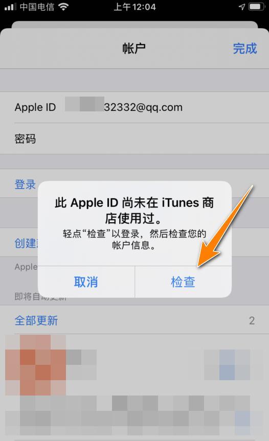 虐杀原形图文攻略_iOS英雄联盟手游已上架!下载登录详细教程-第5张图片-游戏摸鱼怪