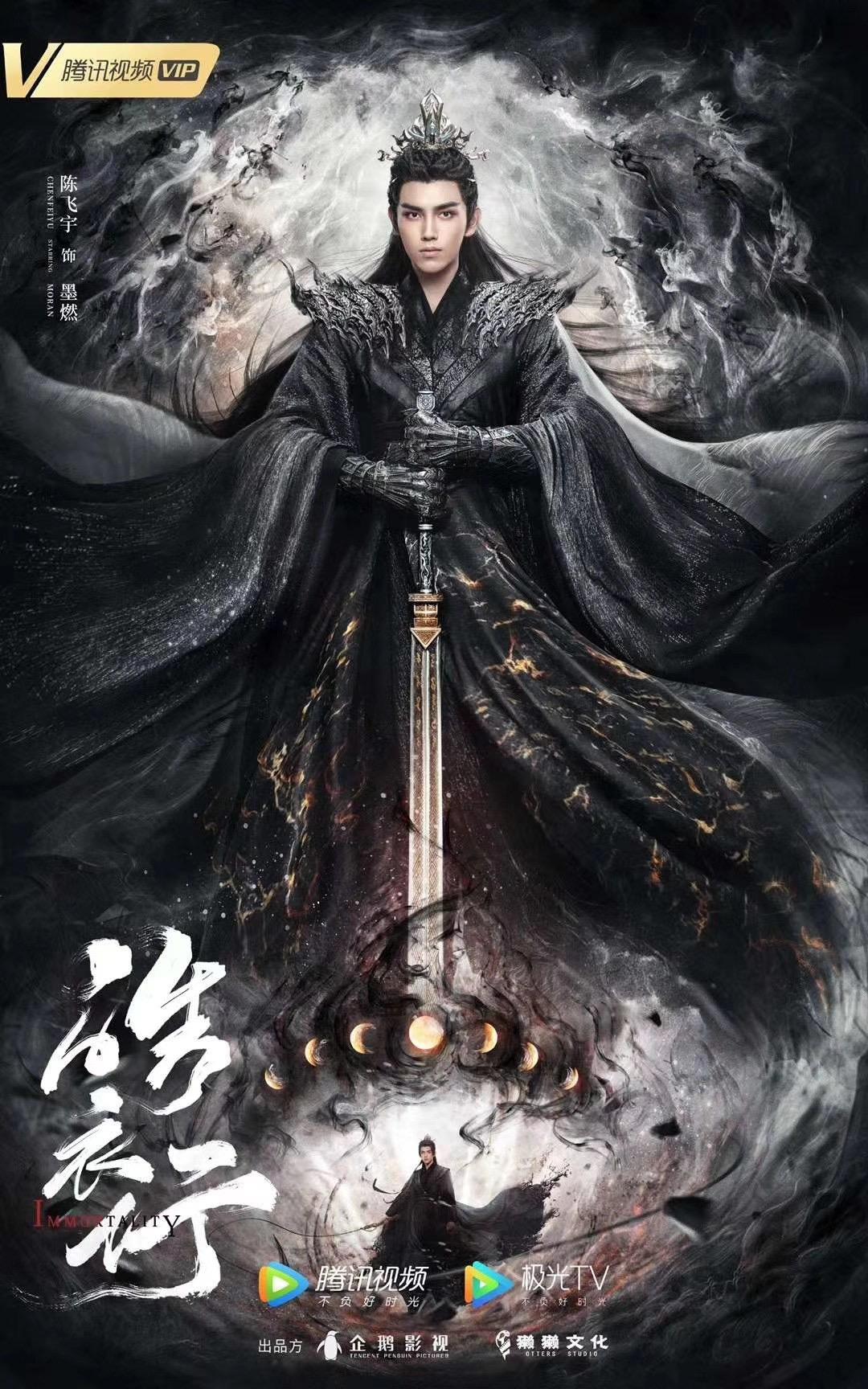 《長安諾》之後是《將軍令》 成毅趙文浩能否超越《陳情令》-圖2