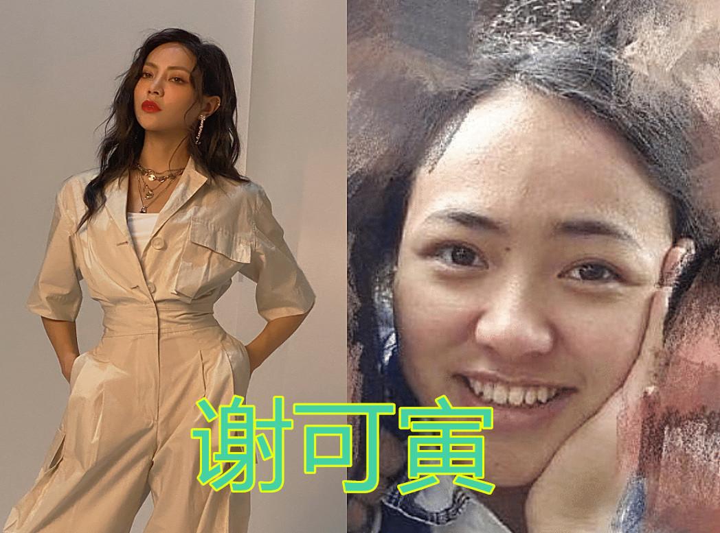 """THE9上學時""""舊照"""",虞書欣可愛,趙小棠清純-圖5"""