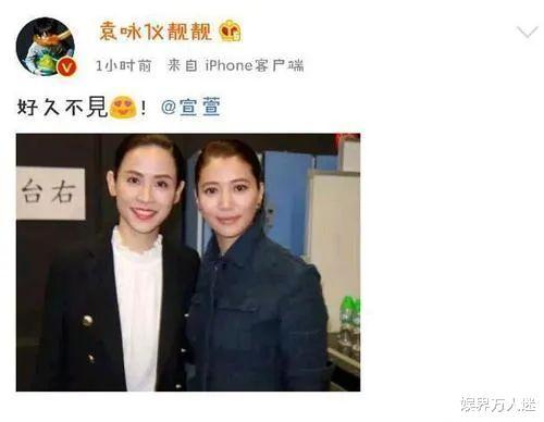 TVB女星搬弄是非得罪宣萱袁詠儀,息影14年後爆肥,一副大媽樣-圖6