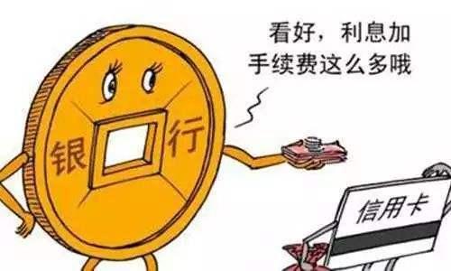 中國借給美國那麼多錢,不怕收不回來嗎?如今才知道中國做的多明智-圖2
